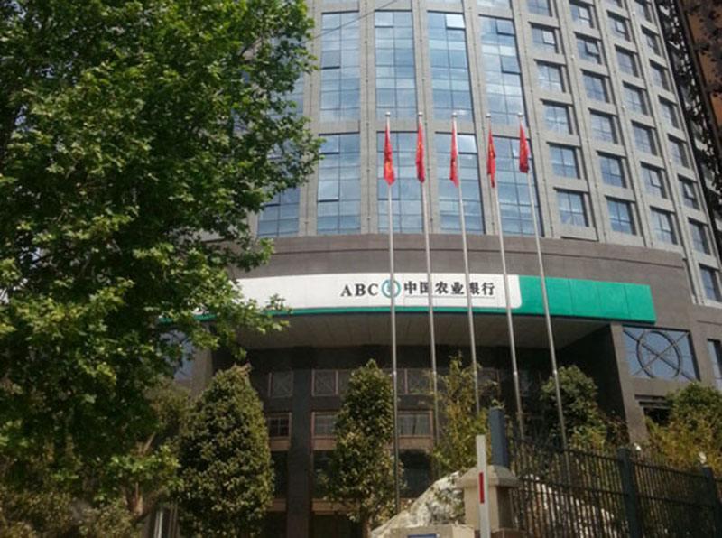 热烈祝贺中国农业银行云南省分行银行营业网点服务认证的审查工作顺利完成!